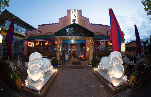 Dschingis khan china restaurant und mongolischer grill for Ubernachten in wurzburg